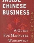 inside-chinese-business